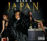 #MarkB, #Japan, #BoutthatCash, #StrapDaFool, #PureTruthLLC, Pure Truth, Pure Truth DJs, #PureTruthDJs